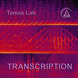 Bild von TRANSCRIPTION (Tamas Lab.)